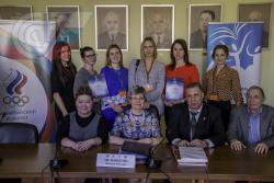 XXVIII Олимпийская научная сессия молодых ученых и студентов России